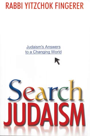 Search Judaism - cover