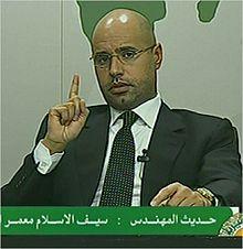 Saif_al-Islam_television