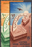 PostageStampEgypt1958