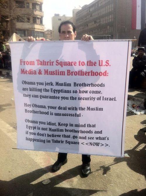 ObamaIdiotMuslimBrotherhood