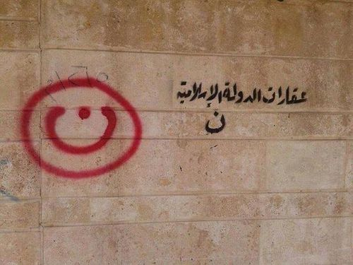 Mosul-markings1